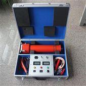 厂家供应ZGF系列直流高压发生器