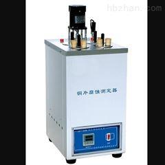 CRES-005铜片腐蚀测定器