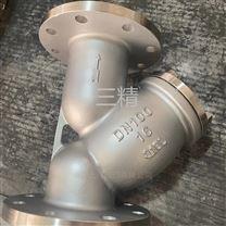不銹鋼316L過濾器