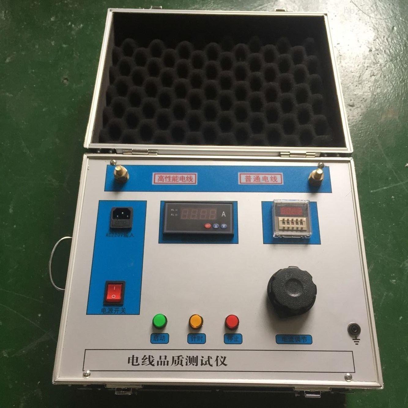 承修大电流发生器
