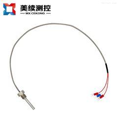 MX-WD-02热电阻