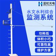LH-SW4水文水利监测仪器