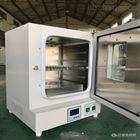 DHG-9070A玻璃器皿70L灭菌立式鼓风干燥箱101-1