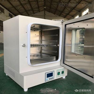 GKQ-9240A240L干烤灭菌箱高温消毒箱
