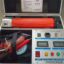 直流高压发生器60KV120KV200KV
