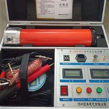 电力电缆直流高压发生器