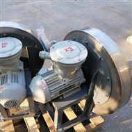 LC耐高溫防腐蝕防爆不鏽鋼風機