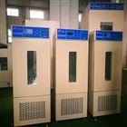 LHS-150智能恒温恒湿箱