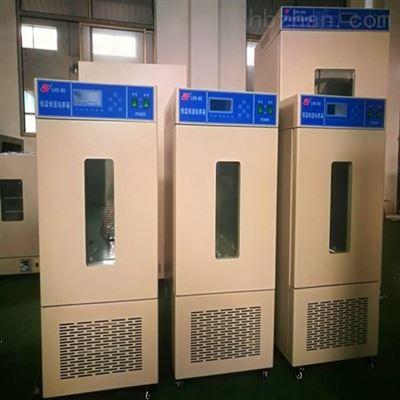 LHS-150小型恒温恒湿培养箱