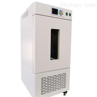 MJP-150合肥BOD检验箱霉菌培养箱