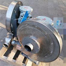 LC304不鏽鋼抽風機