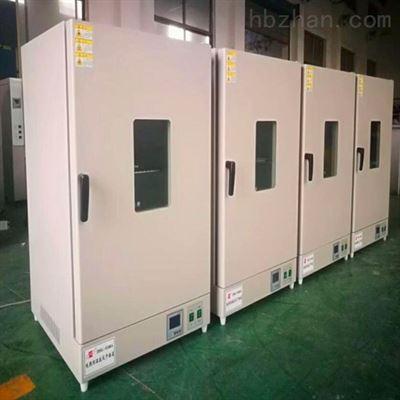 DHG-9070B立式电热恒温鼓风干燥箱 五谷杂粮烘箱