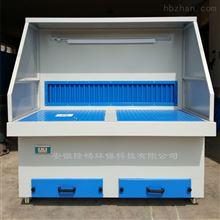 LC-GZT1500金属配件抛光打磨除尘工作台/除尘台