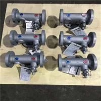 YQ944F电动组合式三通球阀