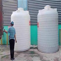 湖北5吨塑胶储罐 生产厂家