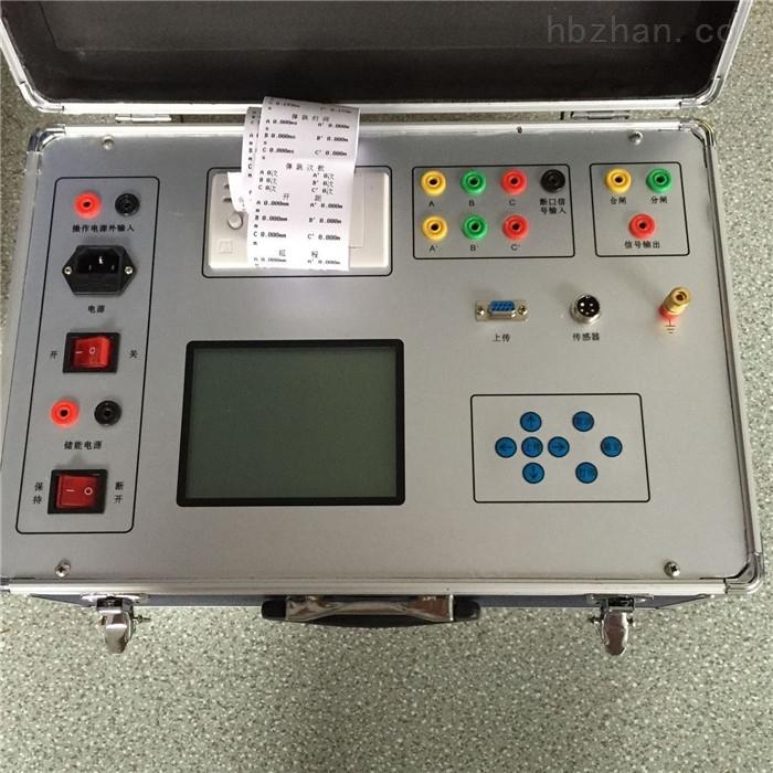 断路器特性测试仪规格