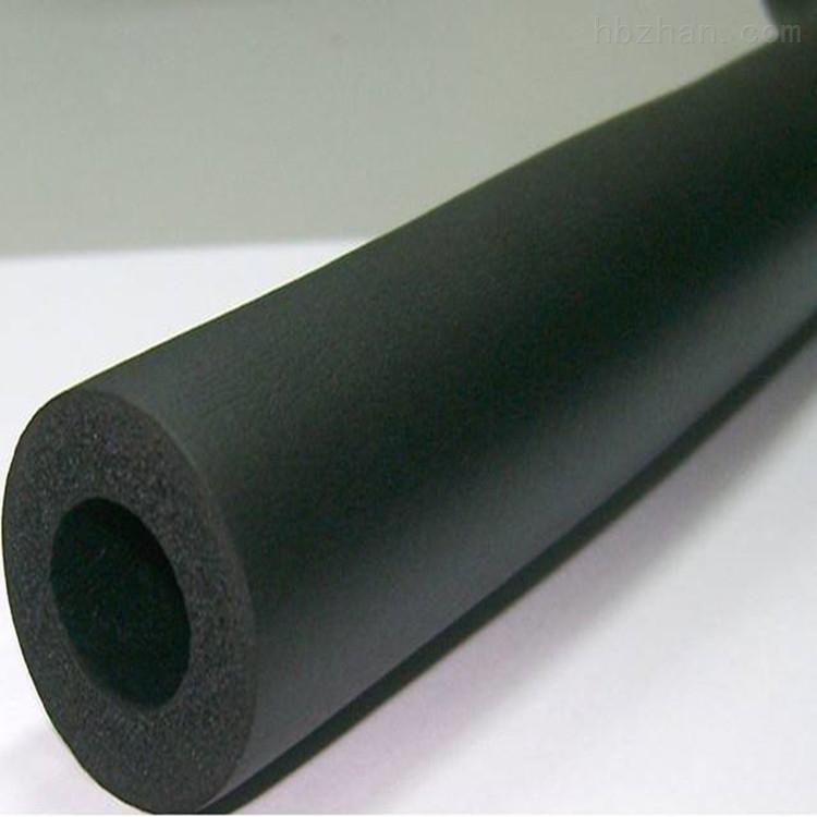 耐低温空调橡塑保温管 厂家生产批发