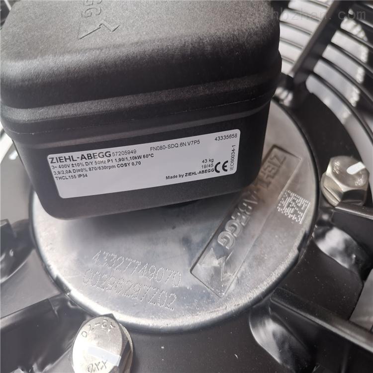 施乐百供应低噪音空调散热风扇RH35M-2DK.5L.3R