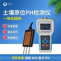 JD-TPH土壤酸碱度测试仪