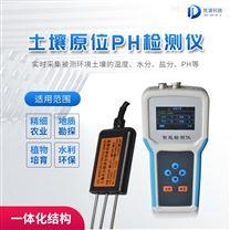 土壤ph测量仪