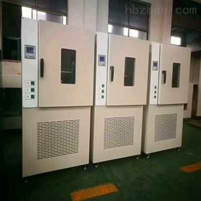 DHG-401B电线电缆热延伸老化试验箱