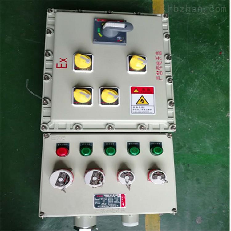 120A4P防爆塑壳断路器开关箱带漏电保护