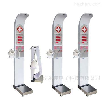 HW-900B身高体重血压一体机