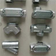 防爆铸钢穿线盒G2-DN50电缆管接头2寸弯头