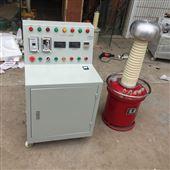 工频耐压试验装置YD-3KVA/50KV