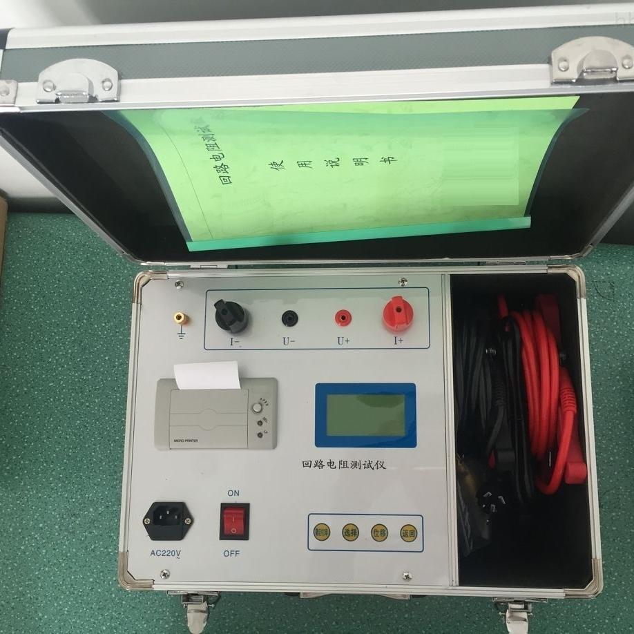 高品质JY-100A开关回路电阻测试仪
