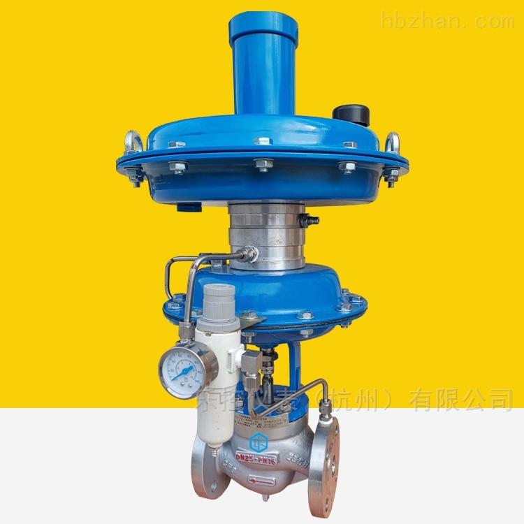 供氮阀补氮ZZYVP自力式指挥器调节阀