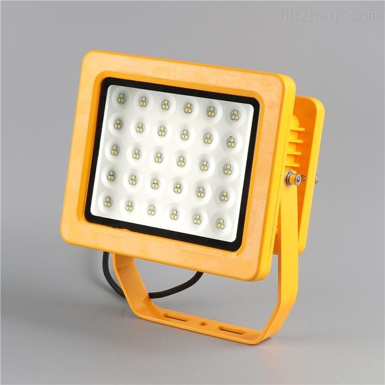 GCD615-XL50B免维护LED防爆吊顶灯