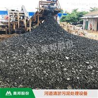 河道清淤工程项目