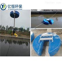 浮筒式潜水搅拌机