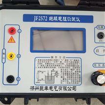 兆欧表|绝缘电阻测试仪100V,250V,500V