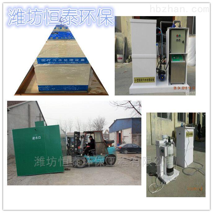 桂林市口腔医疗污水处理设备