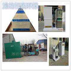 ht-515桂林市口腔医疗污水处理设备