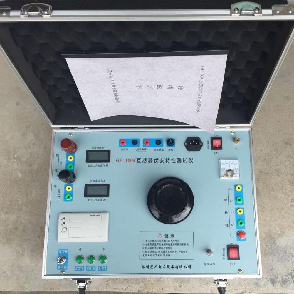 (带打印)互感器伏安特性测试仪