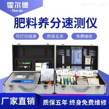 HED-FC复合肥养分含量检测仪