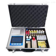 YJL-NLF01A土壤微量元素检测仪
