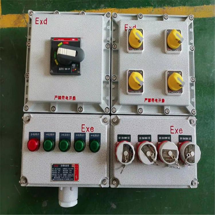 4回路16A铝合金防爆照明配电箱