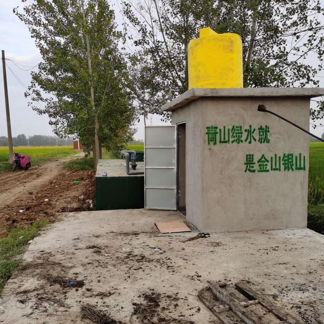 农村生活污水一体化处理设备性价比高
