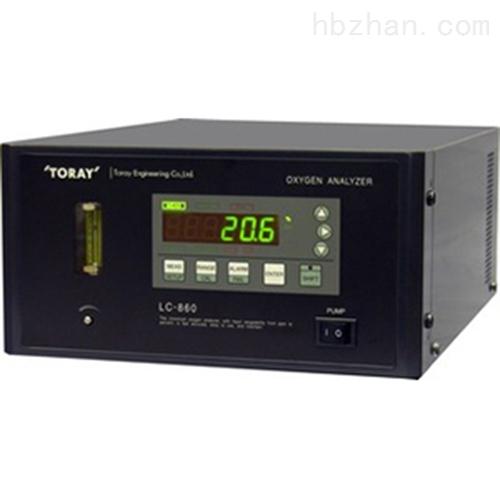 日本东丽toray氧气计LC-860