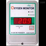 Air-C series固定式氧气监测仪