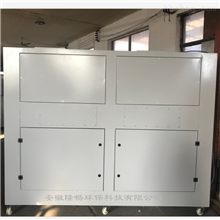 LC-GZT2000-1磨床收尘打磨工作台