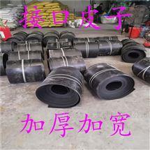 聚氨酯保温管道防腐电热熔套