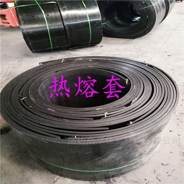 PE聚乙烯板材热熔套厂家