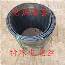 接口皮子厂家生产电热熔套厚度