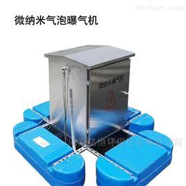 YHW-5500好氧塘微納米曝氣機