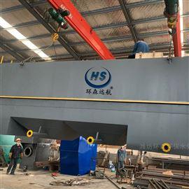 HS-GY喷漆厂污水处理设备